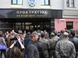 """Звернення бійців батальйону """"Полтавщина"""" проти Іллі Киви направлять до Генпрокуратури"""
