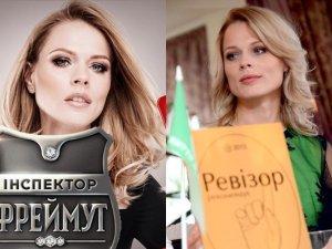 Фото: Новий канал подав позов на «1+1» за «крадіжку»