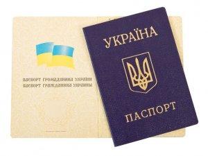 Фото: Міграційна служба більше не відповідатиме за видачу паспортів полтавцям