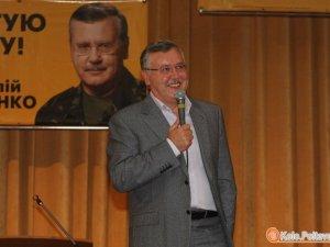 Фото: Сьогодні у Полтаві відбудеться зустріч з Анатолієм Гриценко