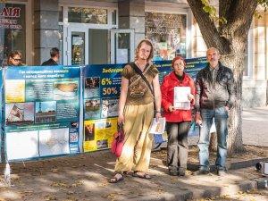 Фото: У Полтаві провели акцію проти видобутку сланцевого газу