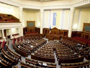 Фото: Рада прийняла закон щодо вимушених переселенців