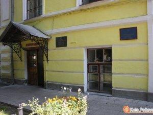 Фото: У полтавській кав'ярні збиратимуть речі для бійців АТО
