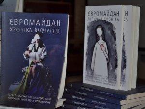 Фото: Євромайдан знову в Полтаві. Дежавю?