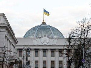 Фото: Нова Верховна Рада: відомі імена депутатів-мажоритарників від Полтавської області