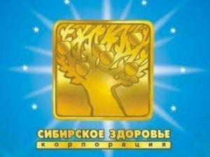 Фото: «Сибірське здоров'я» при лікуванні та профілактиці цукрового діабету