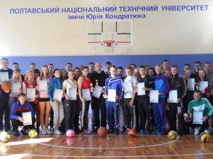 """Фото: У Полтаві відбулися змагання серед студентів """"Спорт для всіх у кожному гуртожитку"""","""