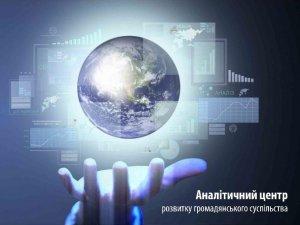 Фото: Поле битви – Полтавщина: учасники АТО на виборах і аналіз їхніх результатів