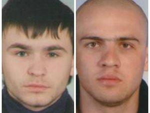 Фото: У Полтаві розшукують двох чоловіків