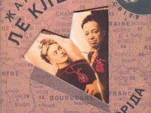 Фото: «Вихідні з книгою»: Жан-Марі Ле Клезіо «Дієґо і Фріда»