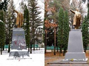 Фото: На Полтавщині відновили зруйнований пам'ятник Леніну