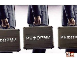 Фото: Експерти Реанімаційного пакету реформ визначили, що потрібно Полтавщині для розвитку