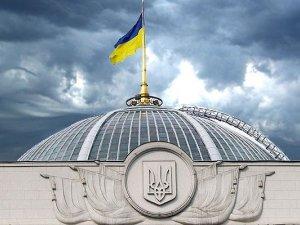 Фото: На позачергових виборах до Верховної Ради офіційно пройшов 421 депутат