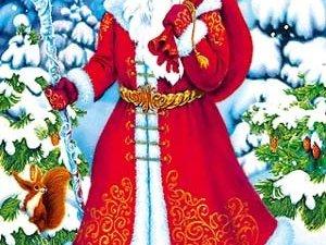 Фото: Святкуємо День народження Діда Мороза
