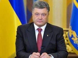 Фото: Порошенко заснував нове свято в Україні