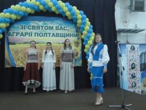 """Фото: Відкрили туристичний салон """"Відпочивайте на Полтавщині"""""""