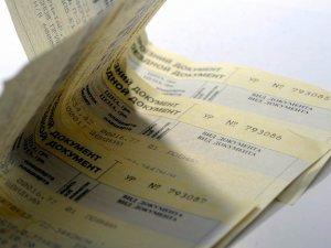 Фото: Відзавтра студенти зможуть оформляти пільгові квитки через інтернет