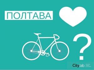 Фото: Народні новини. Що заважає полтавцям користуватись велосипедами?