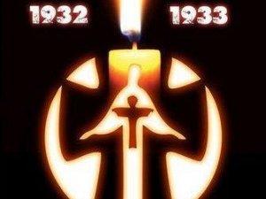 Фото: У Полтаві вшанують пам'ять жертв Голодомору: програма заходів