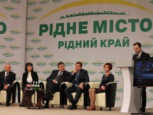 Фото: Очолена Удовіченком громадська організація захищатиме інтереси Полтавщини та полтавців