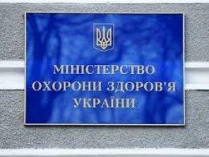 Фото: Полтавцям пропонують уявити себе міністром охорони здоров'я і отримати 500 гривень