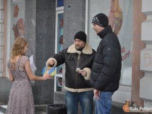 Фото: На зібрані гроші під час акції «Зігрій солдата», куплять теплі речі та грілки