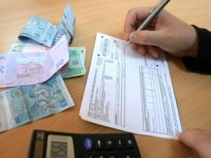 Фото: Полтавська громадськість перевірить підвищення тарифів на тепло і воду