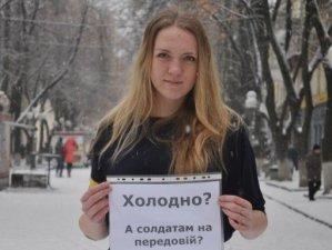 """Фото: Підбили підсумки акції """"Зігрій солдата"""" у Полтаві"""