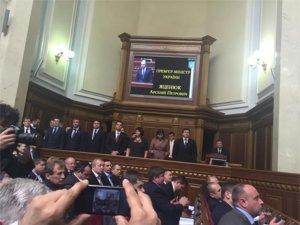 Фото: В Україні обрали новий уряд