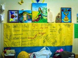 Фото: Боротьба за життя: полтавці допомагають Дніпропетровському військовому госпіталю
