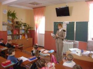 Фото: Школярам початкових класів збираються полегшити навчання