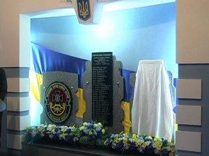 Фото: У Полтаві відкрили меморіал загиблим працівникам СБУ
