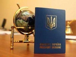 Фото: За біометричний паспорт українцям доведеться заплатити 518 гривень