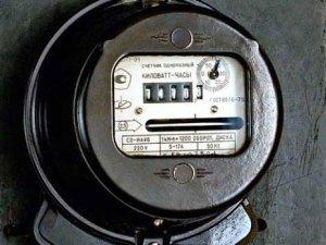 Фото: В Україні можуть зменшити нічні тарифи на електроенергію
