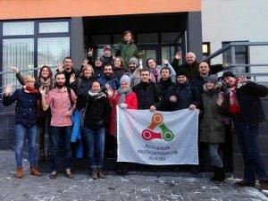 Фото: Полтавські велоактивісти навчалися впливати на бюджети