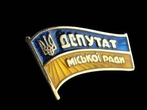 Фото: В Україні хочуть зменшити кількість депутатів місцевих рад