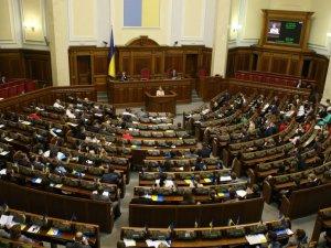 Фото: На засіданні Верховної Ради спробують скасувати позаблоковий статус і розглянути проект бюджету