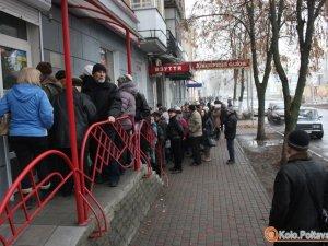 Фото: «Дельта Банк» почав давати  по 500 гривень на руки