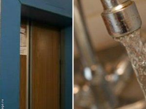 Фото: У Полтаві ЖЕО №2 оштрафували на 68 тисяч через ліфти та гарячу воду