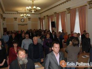 Фото: Міський голова Полтави скликав депутатів на позачергову сесію (оновлено)