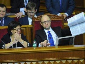 Фото: Верховна Рада прийняла бюджет України на 2015 рік