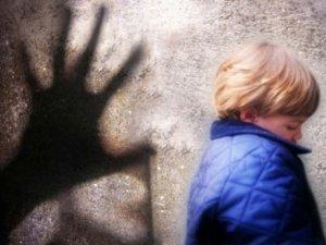 Фото: На Полтавщині затримали педофіла