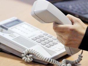 Фото: У період свят працює «телефон довіри» УСБУ в Полтавській області