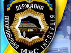 Фото: Полтавські правоохоронці шукають свідків ДТП, під час якої загинула жінка