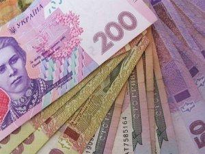 Фото: В Україні обмежили зарплату держслужбовців