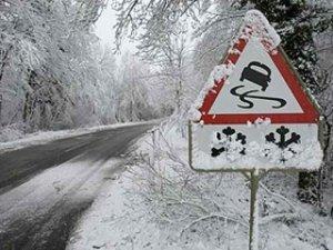 Фото: На Полтавщині потеплішає, а водіїв попереджають про ожеледицю