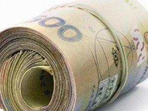 Фото: Відома сума кредиту, необхідного Україні