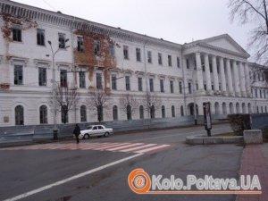 Фото: Обласна влада шукатиме інвестора, аби з кадетського корпусу Полтави зробити позашкільний заклад