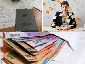 Фото: За неофіційно працевлаштованих роботодавці платитимуть штрафи