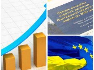 Фото: Затвердили Стратегію розвитку України до 2020 року – проведуть 62 реформи